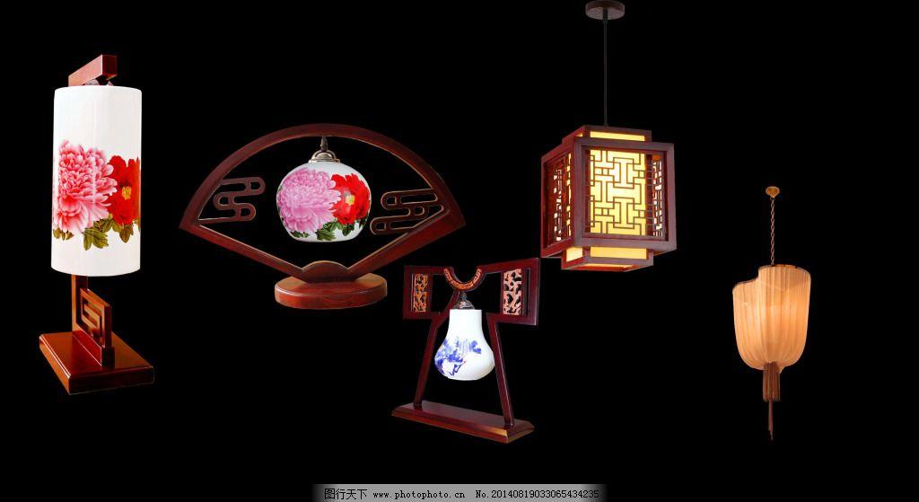 中式灯图片