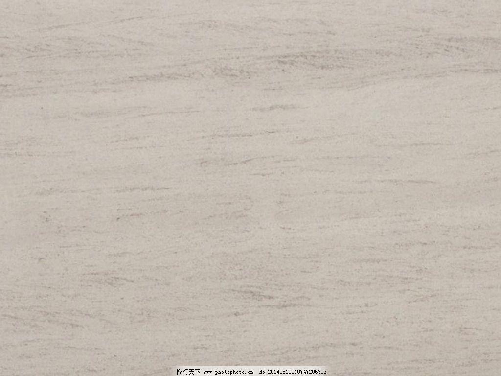 法国木纹石免费下载 大理石