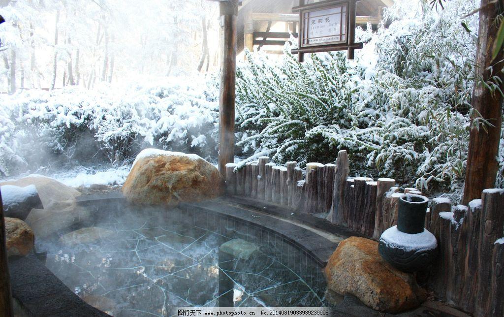 温泉 热带温泉 水 室外温泉 磁疗温泉 石头温泉 人文景观 摄影