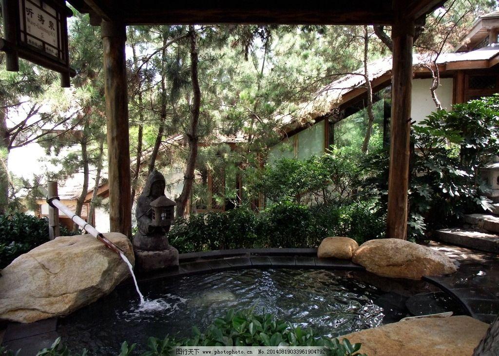 温泉 热带温泉 水 室外温泉 磁疗温泉 石头温泉 人文景观 旅游摄影