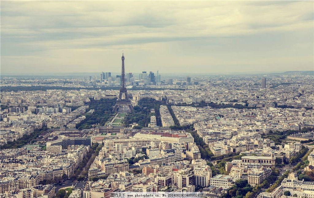 巴黎风光 巴黎风景 巴黎铁塔