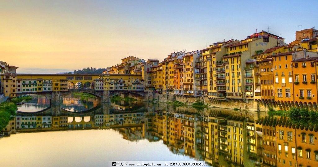 清晨台伯河畔 意大利 涛伯河畔 桥 古城 印象意大利 国外旅游