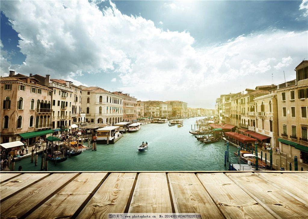 欧洲小镇风光图片图片