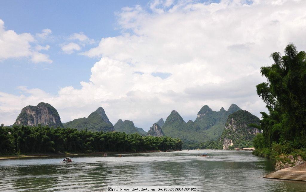 桂林漓江山水 桂林 漓江 桂林山水 甲天下 碧水蓝天 自然风景 旅游