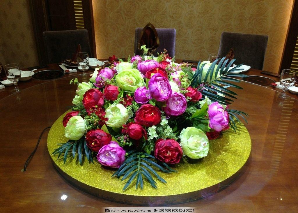 饭桌鲜花 饭桌 鲜花 装饰 礼花 花朵 酒店 饭店 餐桌 桌椅 包厢 包房