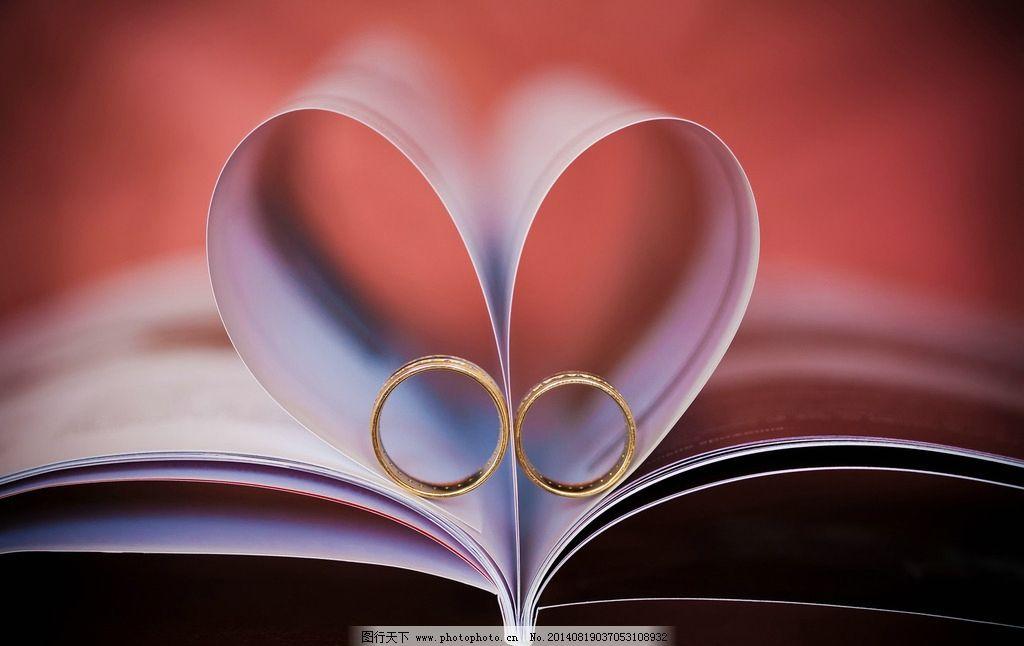 爱情 婚姻 恋爱 爱人 书页 页面 书 唯美心形 唯美 意境 文化 读书 知