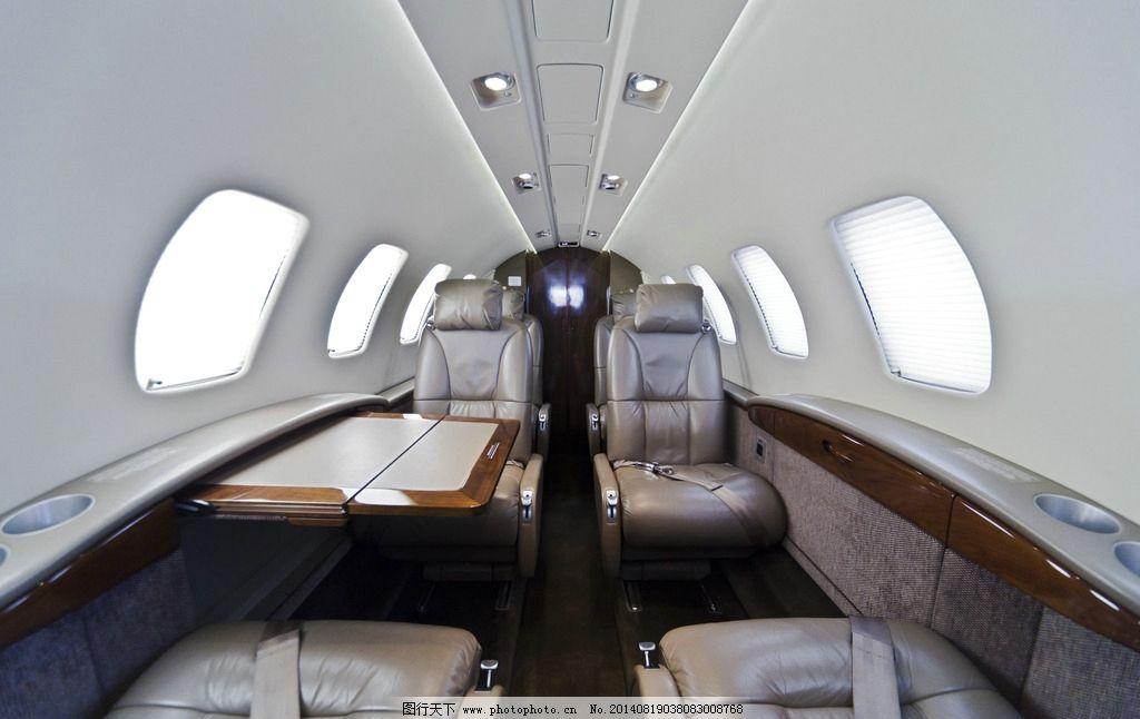 飞机驾驶室图片