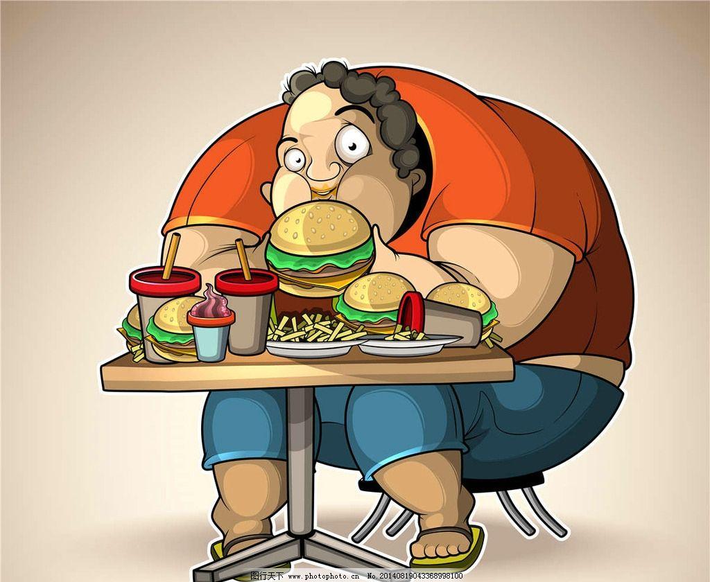 卡通胖子 吃货图片