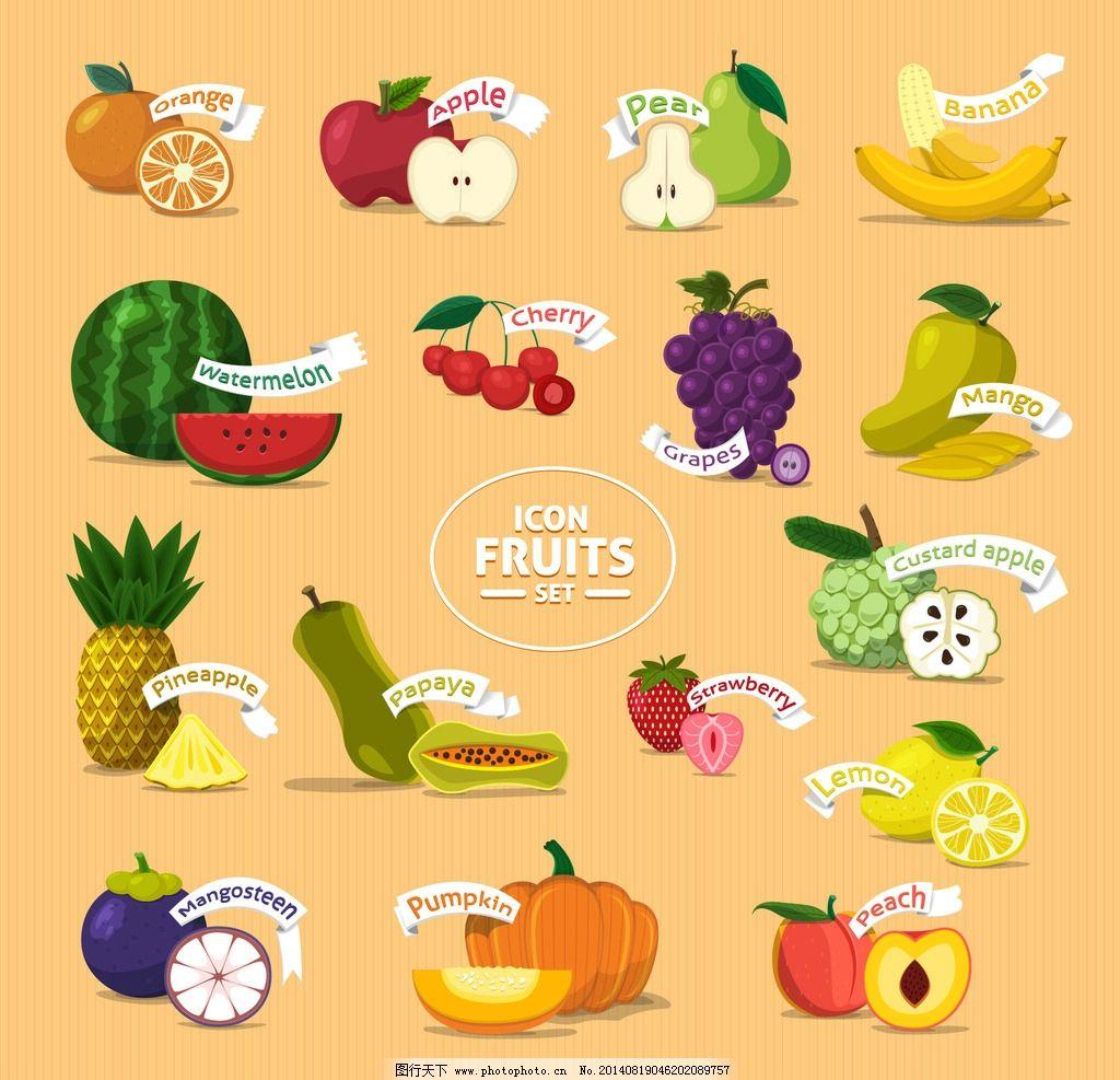 新鲜水果创意图标图片_特效笔刷_ps笔刷_图行天下图库