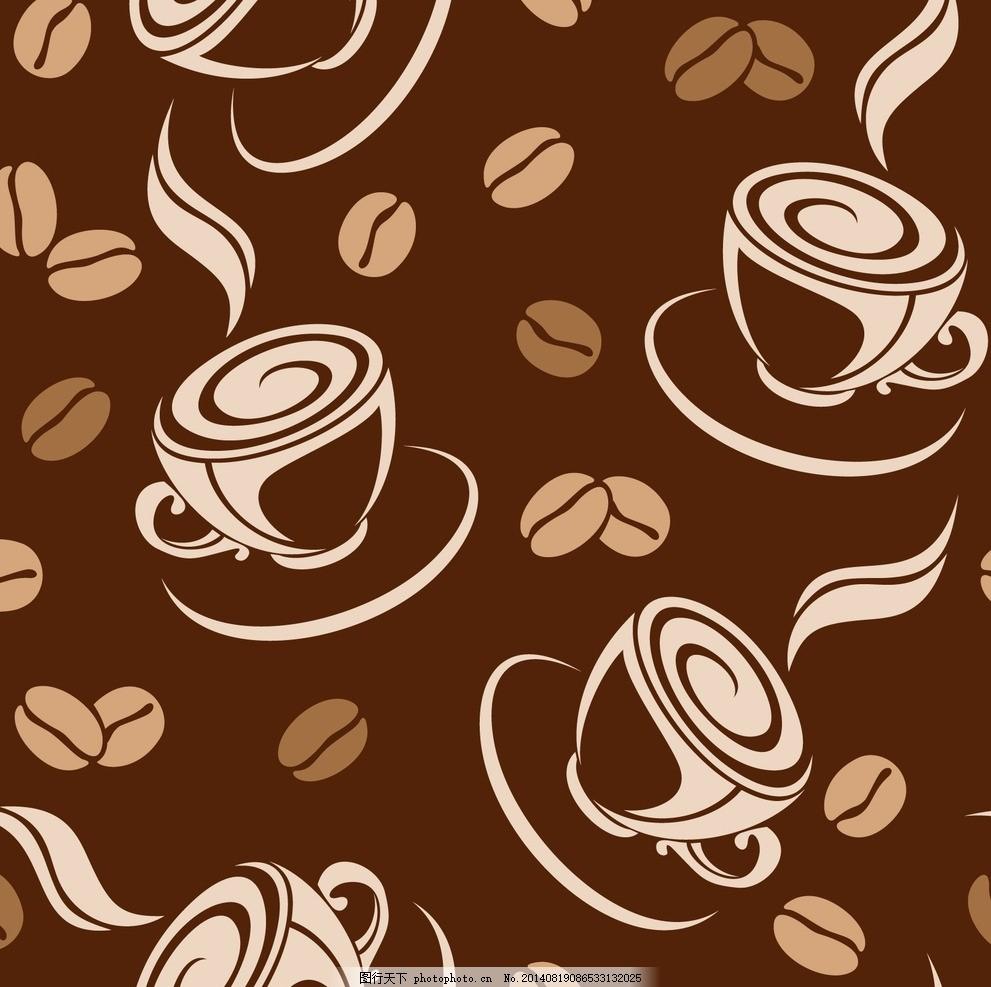 咖啡 咖啡杯 咖啡设计 咖啡手绘 coffee 咖啡图标 咖啡时间 咖啡豆