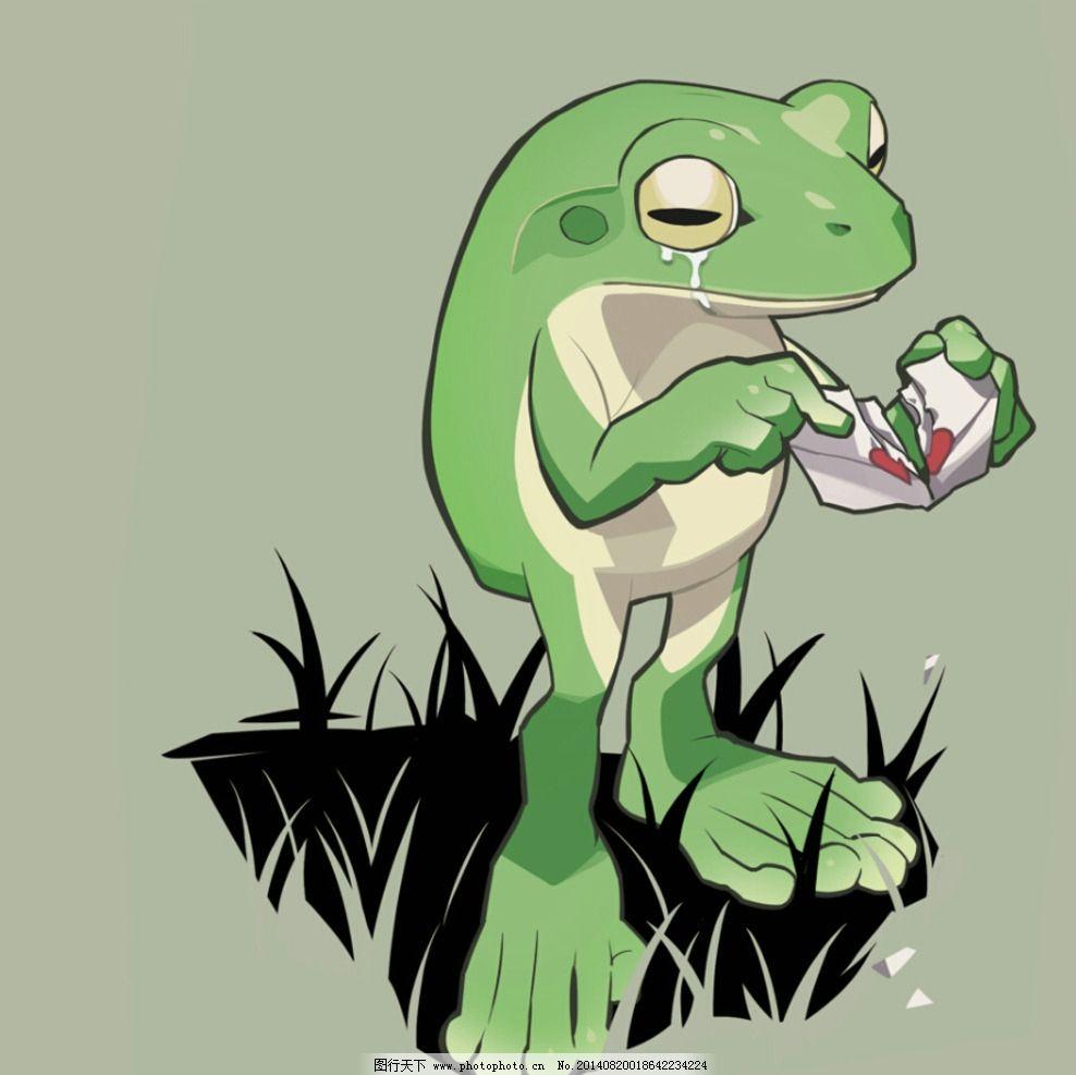 青蛙插图 心碎 情书 动物 动漫 手绘 动漫动画