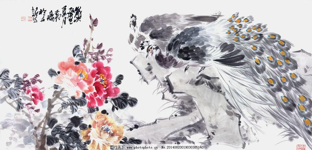 锦上添花 黄旸 写意 国画 花鸟 横幅 条幅 水墨 春意盎然 牡丹 孔雀