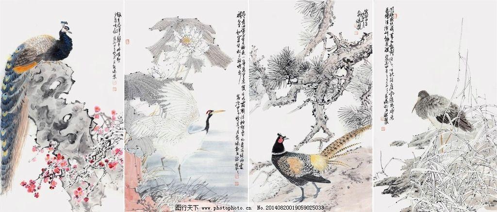 花鸟 横幅 四条屏 春夏秋冬 水墨 工笔 孔雀 丹顶鹤 锦鸡 池鹭 松树