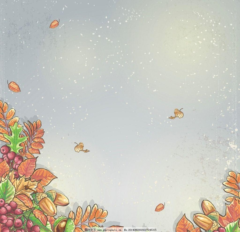 矢量手绘秋季背景图片
