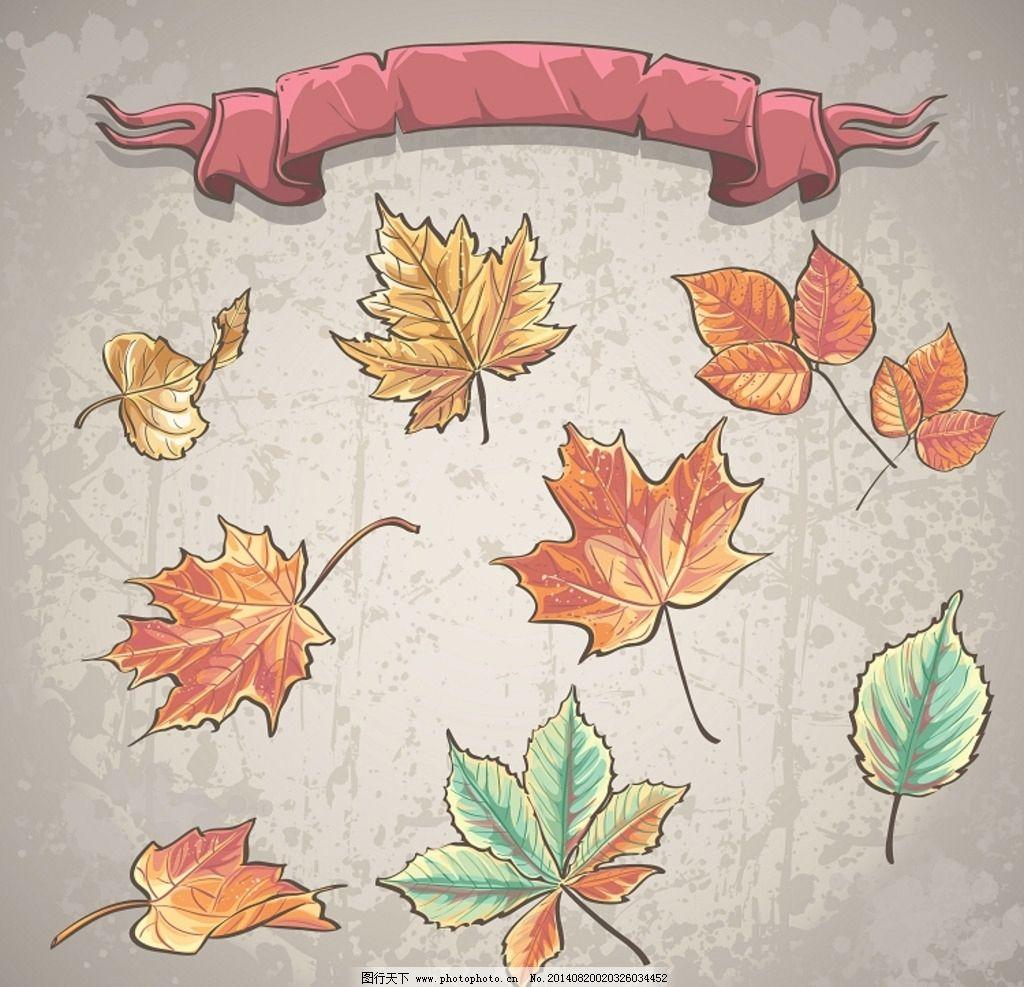 手绘丝带 树叶