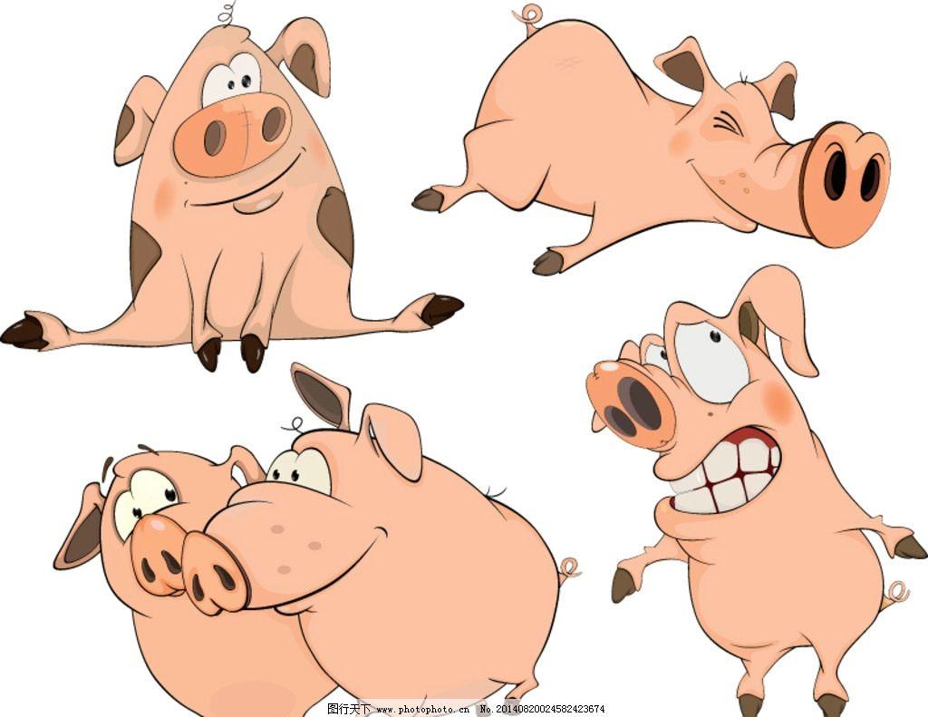 卡通猪 矢量猪 猪 小猪