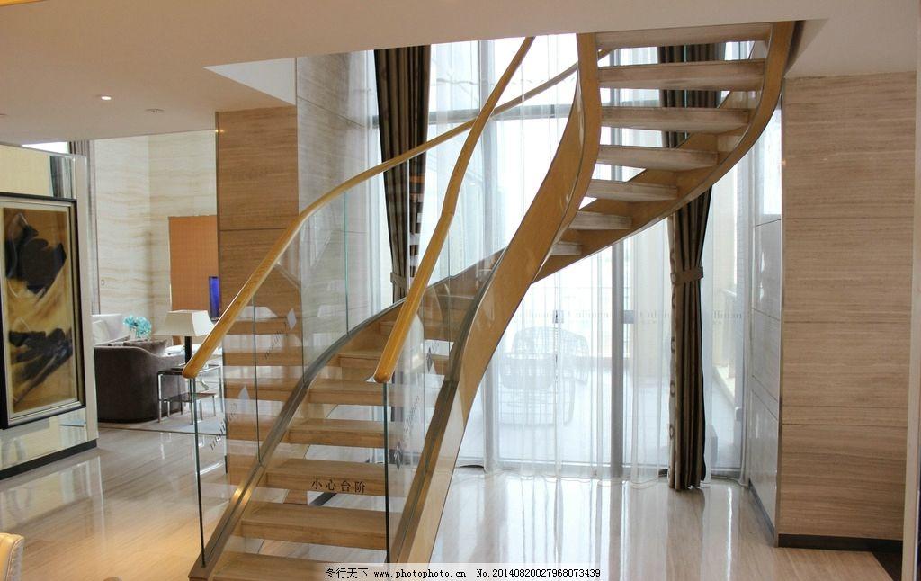 旋转楼梯 旋转 玻璃 木结构 螺旋 楼梯 室内设计 环境设计 设计 72dpi