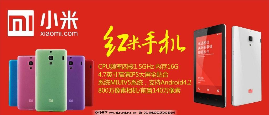 红米3x灯控ic电路图