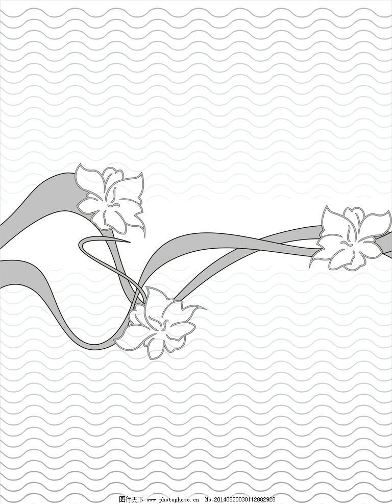 简笔画 手绘 线稿 768_987 竖版 竖屏