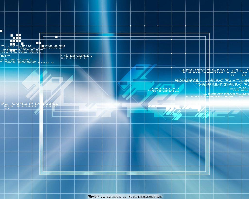 蓝色网格科技背景图图片