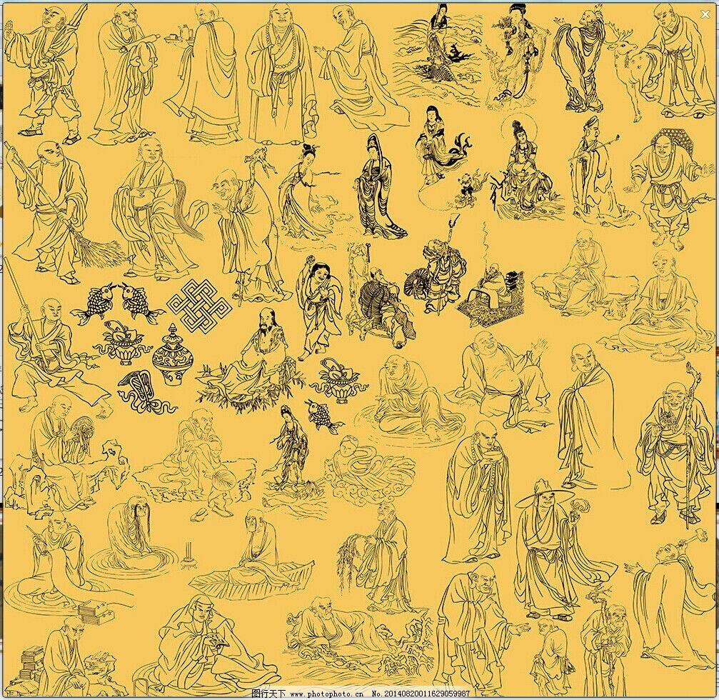 佛教人物免费下载 300dpi psd psd分层素材 白描 白描人物 佛教 古代图片