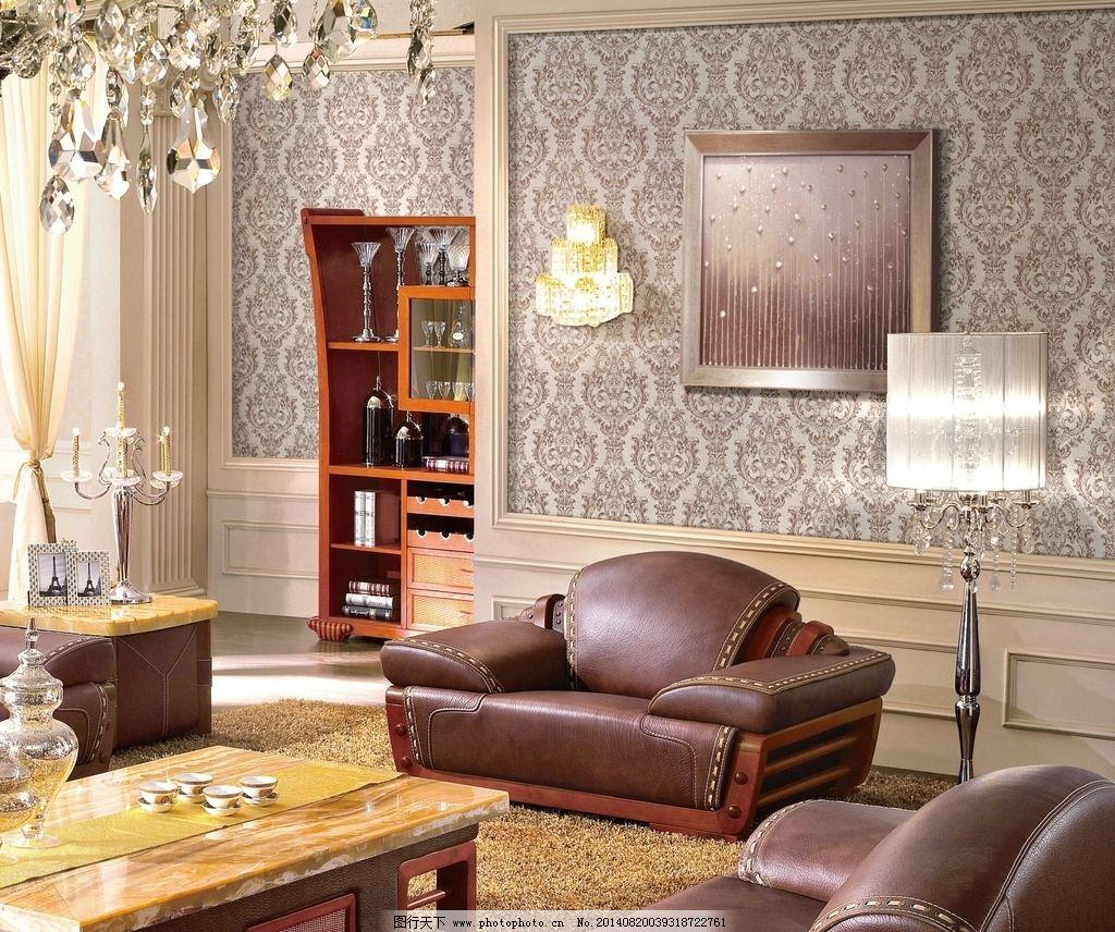 真皮沙发 欧式皮沙发 皮沙发 无缝墙布 壁纸 室内装修 墙布 墙纸 室内