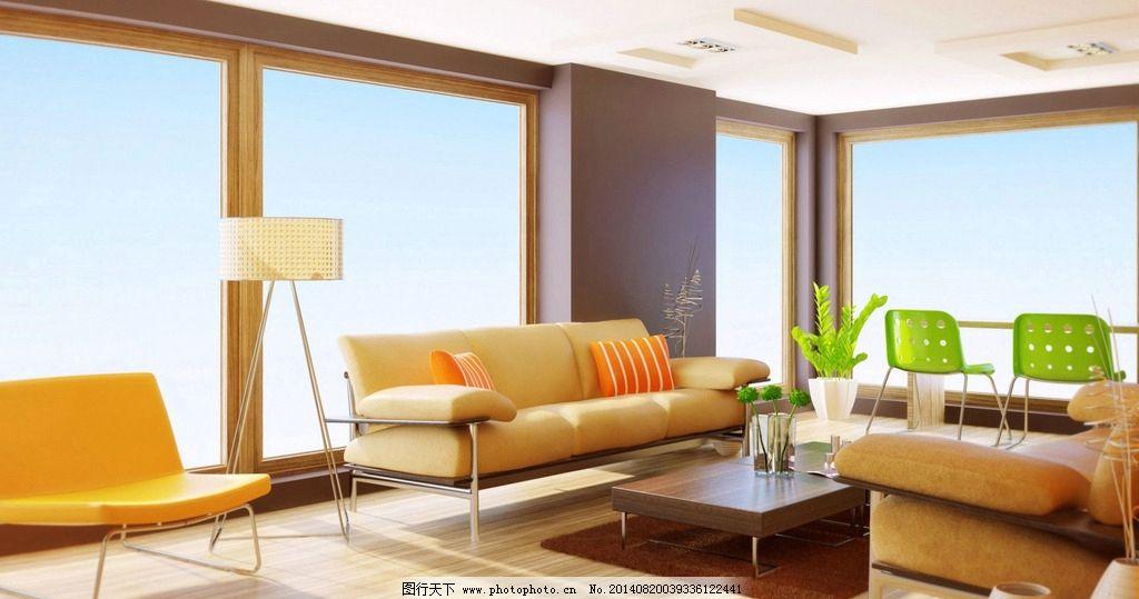 室内空间 休闲生活 布艺沙发 客厅环境 家居饰品 室内摄影 建筑园林