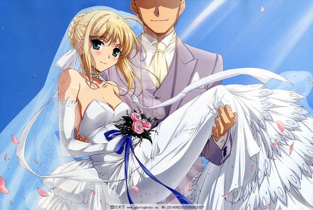 动漫新娘 蓝天 阳光 婚纱