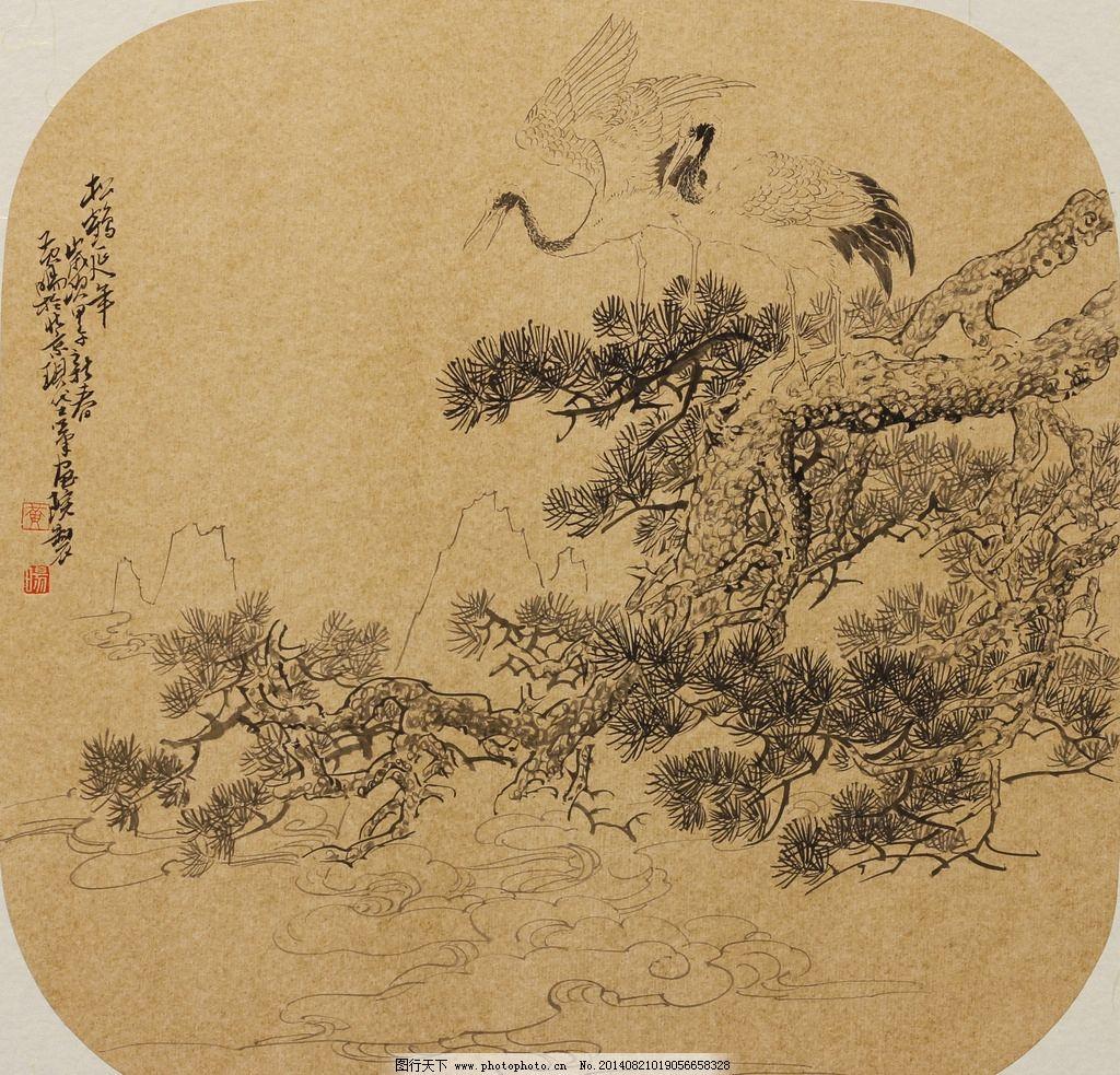 黄旸工笔小品 黄旸 中国画 工笔画 白描 斗方 丹顶鹤 松树 白云 山