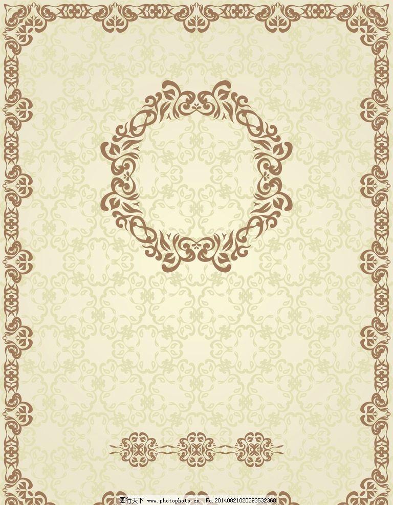 高档底纹 传统底纹 花边花纹 古典花纹 底纹 欧式底纹 中国风底纹图片