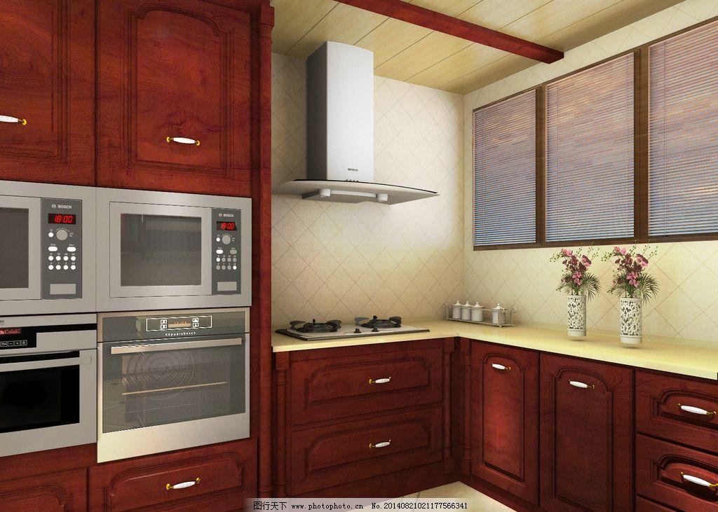橱柜        实木橱柜 红色实木 高端橱柜 吧台 整体橱柜 橱柜效果 叶