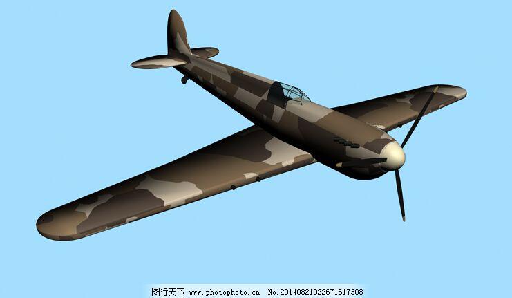 二战喷火式战斗机_游戏cg玩具