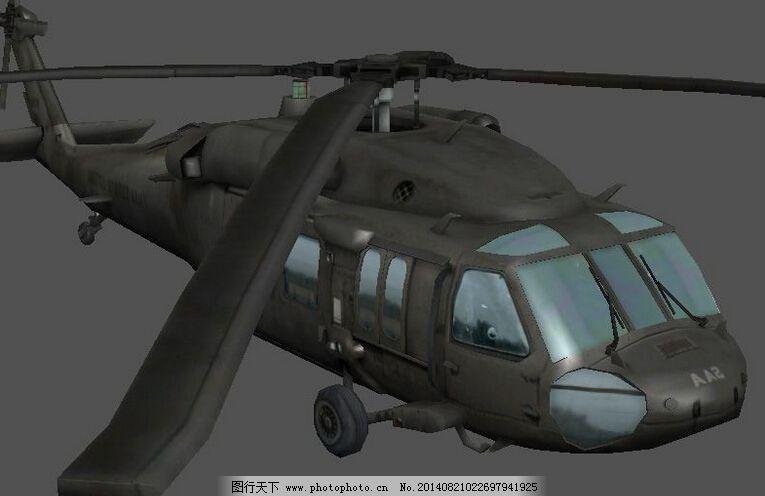 下载 黑鹰直升机模型 大型直升机 3d直升机素材 3d模型素材 游戏cg