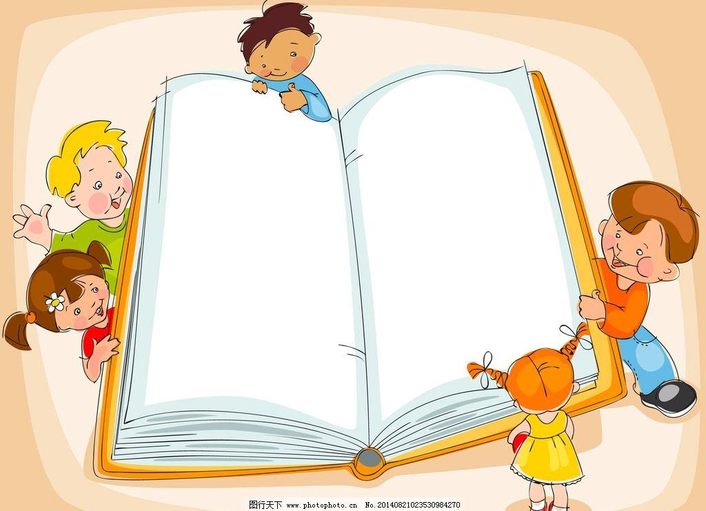 幼儿书本封面设计图片