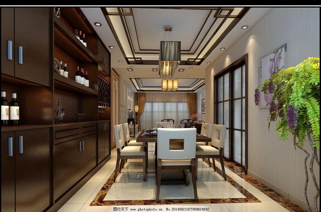 效果图 室内装修 餐厅        吊顶 中式 橱柜      餐边柜 室内设计