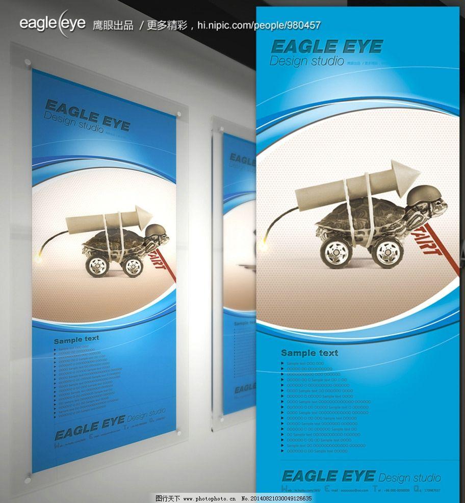 展板灯箱海报版式设计图片