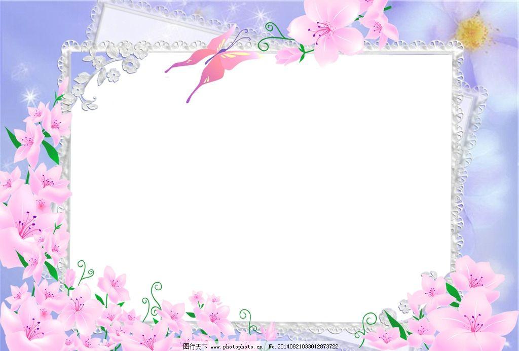 圓形相框 花紋相框 底紋邊框 創意 歐式相框 懷舊古典 大頭貼 大頭貼圖片