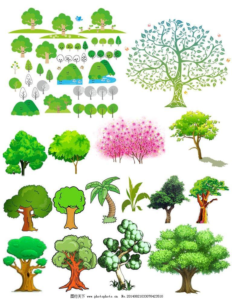 卡通树 卡通 树 树叶 艺术卡通树 psd分层素材 源文件 设计 300dpi