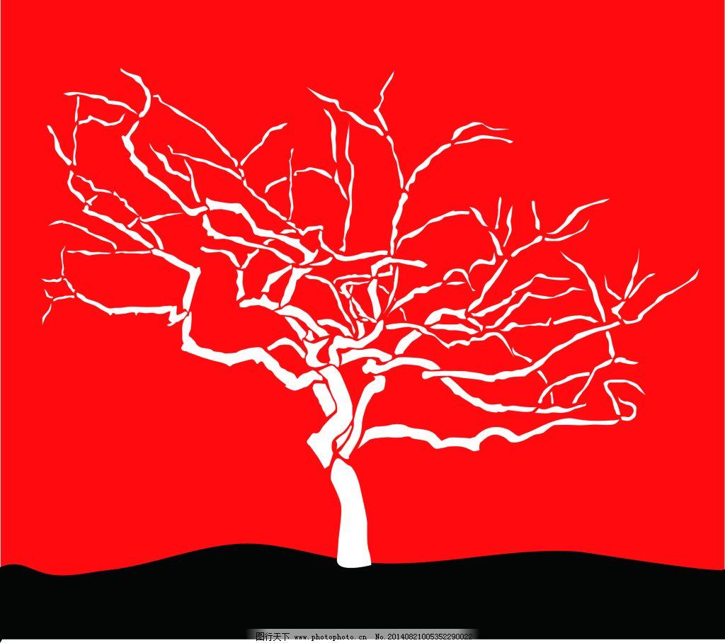 剪纸树步骤图片