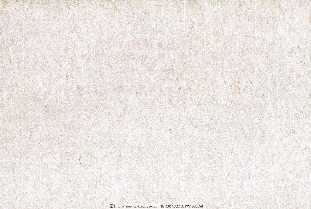 羊皮纸背景-复古纸