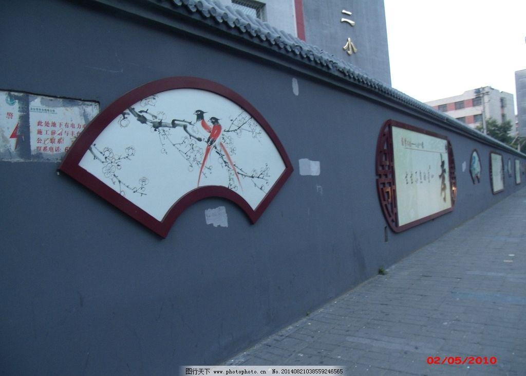 围墙文化长廊图片_传统文化_文化艺术_图行天下图库