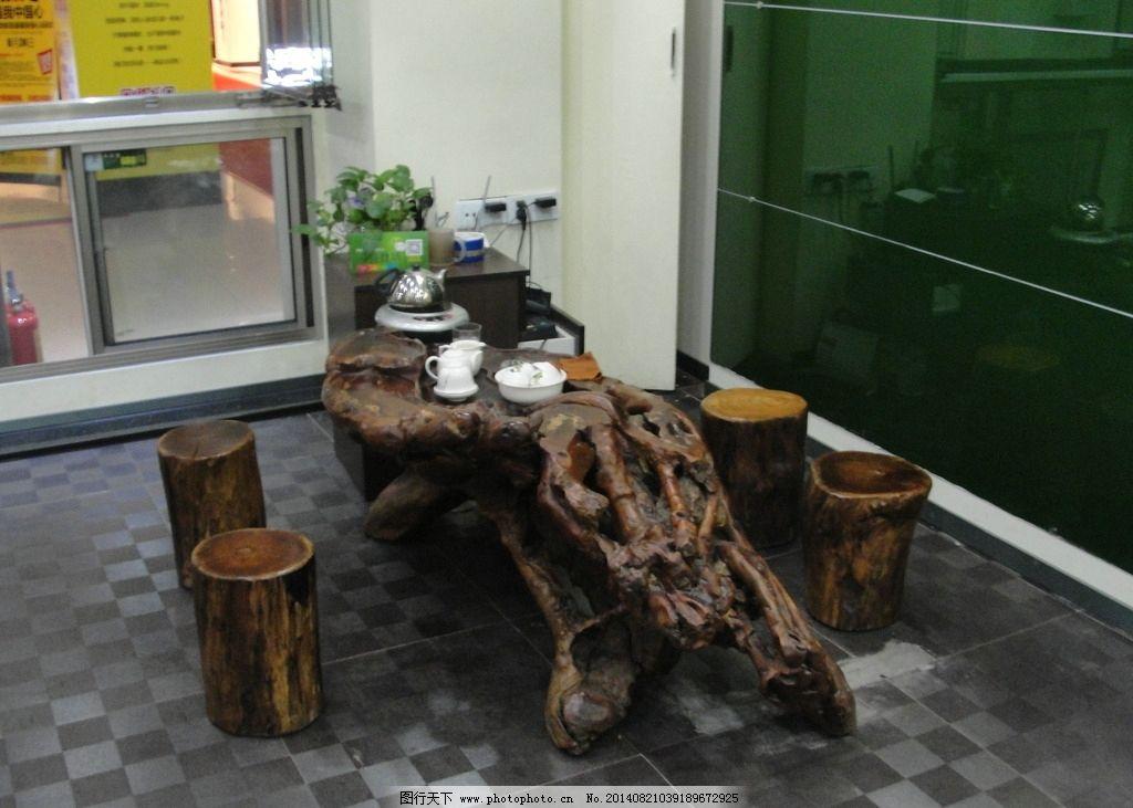 泡茶桌 树根 根雕 根雕茶几 高档根雕 高档茶几 高档根雕茶几 茶具 其