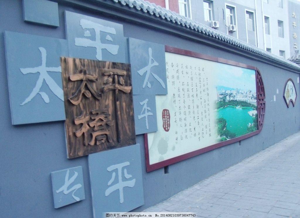 背景墙浮雕 背景墙 校园文化 浮雕 大型户外写真 中国梦 展板 围墙
