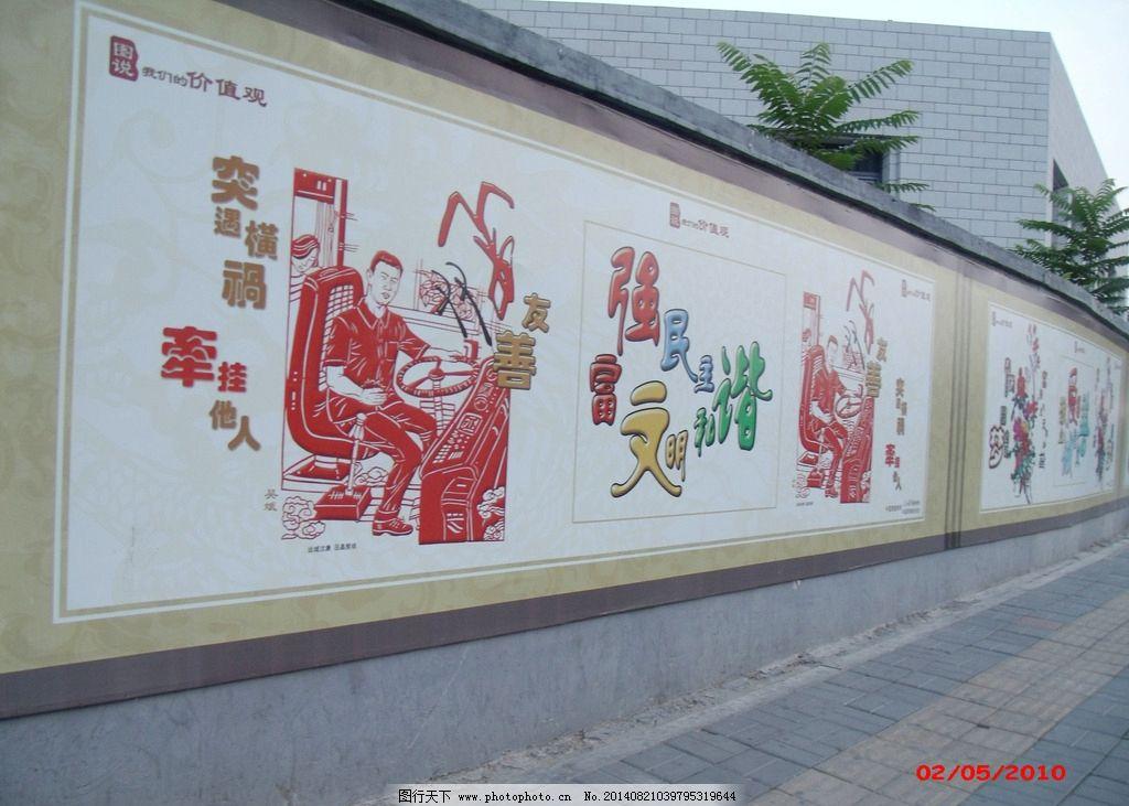 背景墙文化装饰 背景墙 校园文化 浮雕 大型户外写真 中国梦 展板