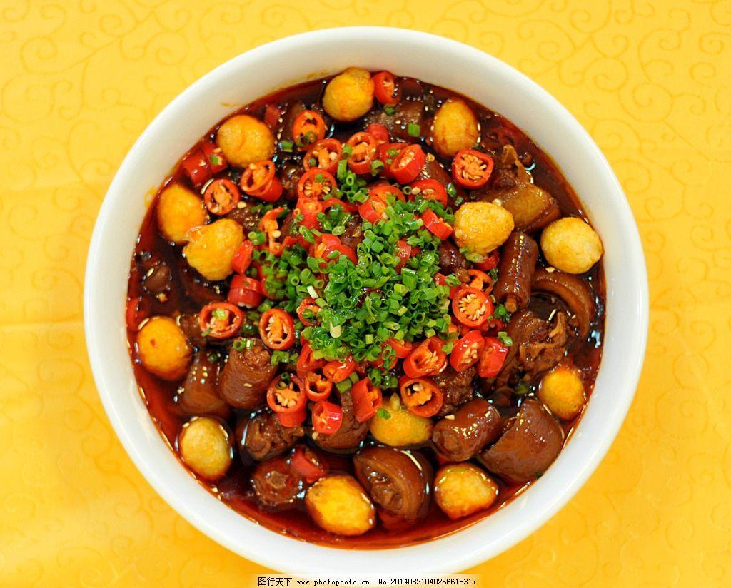 湘菜 红烧猪脚 辣味 美食 餐饮 传统美食 餐饮美食 摄影