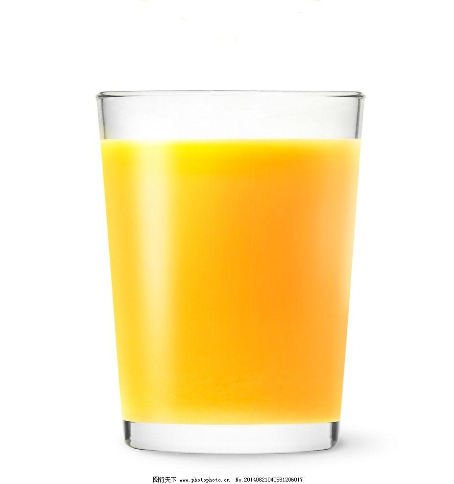 黄色果汁图片 黄色果汁 黄色 果汁 饮料 饮品 玻璃杯 橙汁 果汁饮料图片