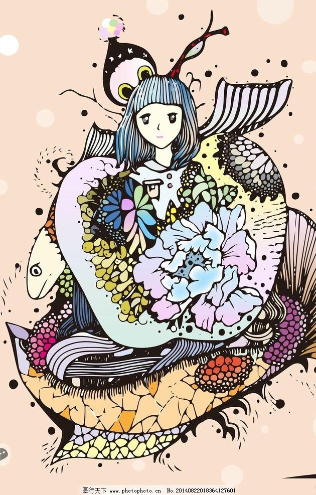 动漫人物 卡通 手绘创意插画 创意插画 鱼 花朵 萌物 原创设计 原创