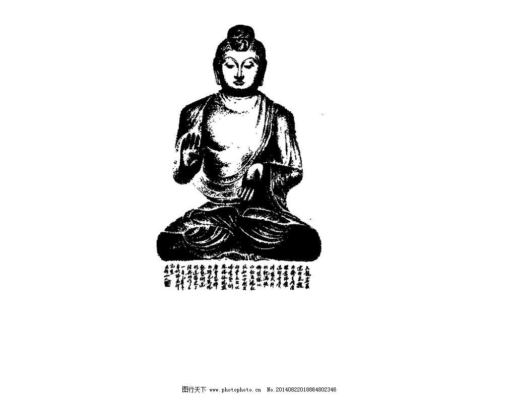 手绘敦煌佛教佛像菩萨图片