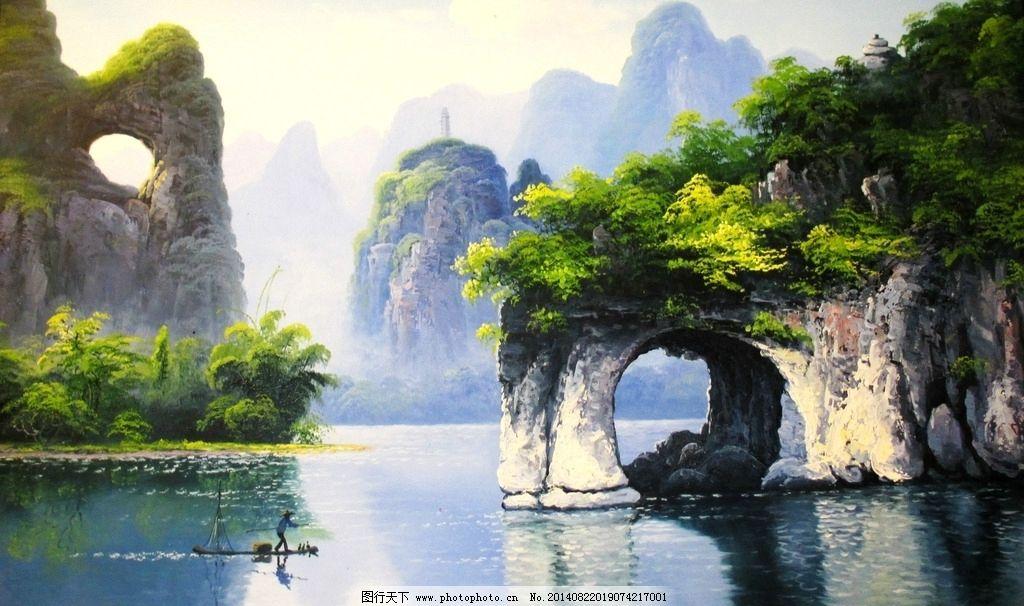 桂林 山水 甲天下 景色 水 绘画书法 文化艺术 设计 180dpi jpg