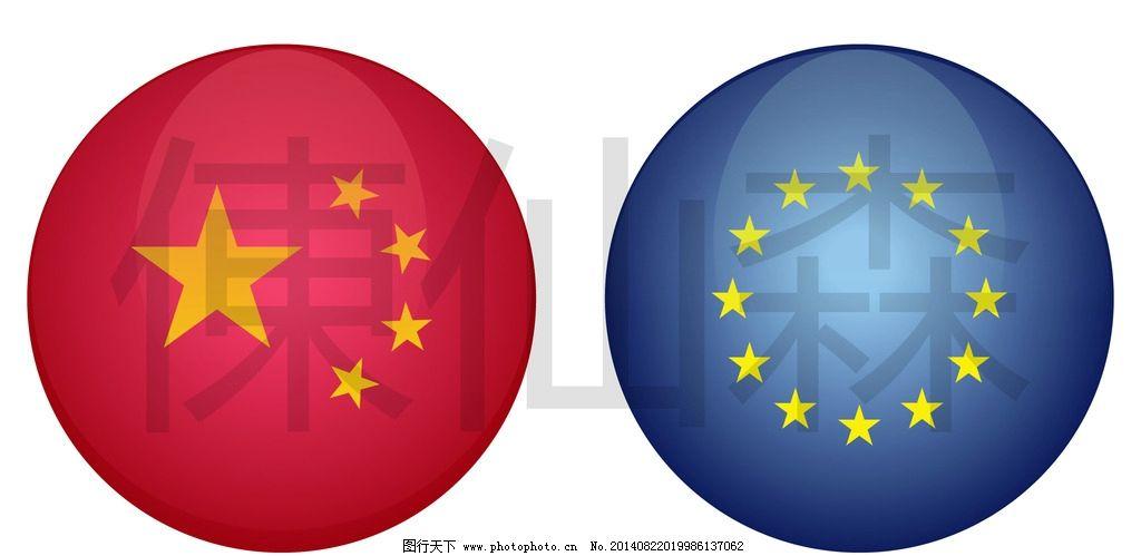 中国 欧盟 球形logo图片图片